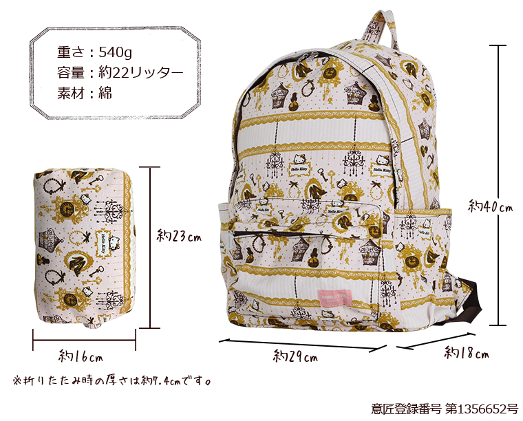 071a8f335ff2 Hello Kitty backpack (Hello kitty) girly canvas rucksack sifre hapitas  HAP0092 carryonluc (Hello Kitty backpack)