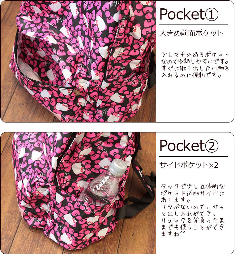 6d9f877493 Hello Kitty backpack chifflekhapitas folding backpack HAP0092 carryonluc