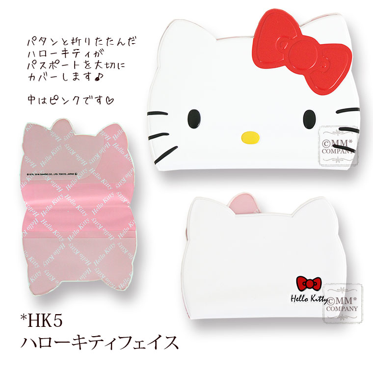Mm-company: Hello Kitty Passport Case Security Case