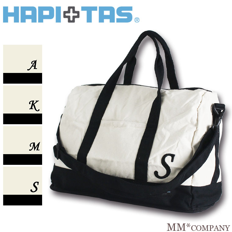 Initials Sifre Hapitas Foldable Boston Bag Dome Shaped H0002 Shoulder Belt With Possible Over Carry On Bags
