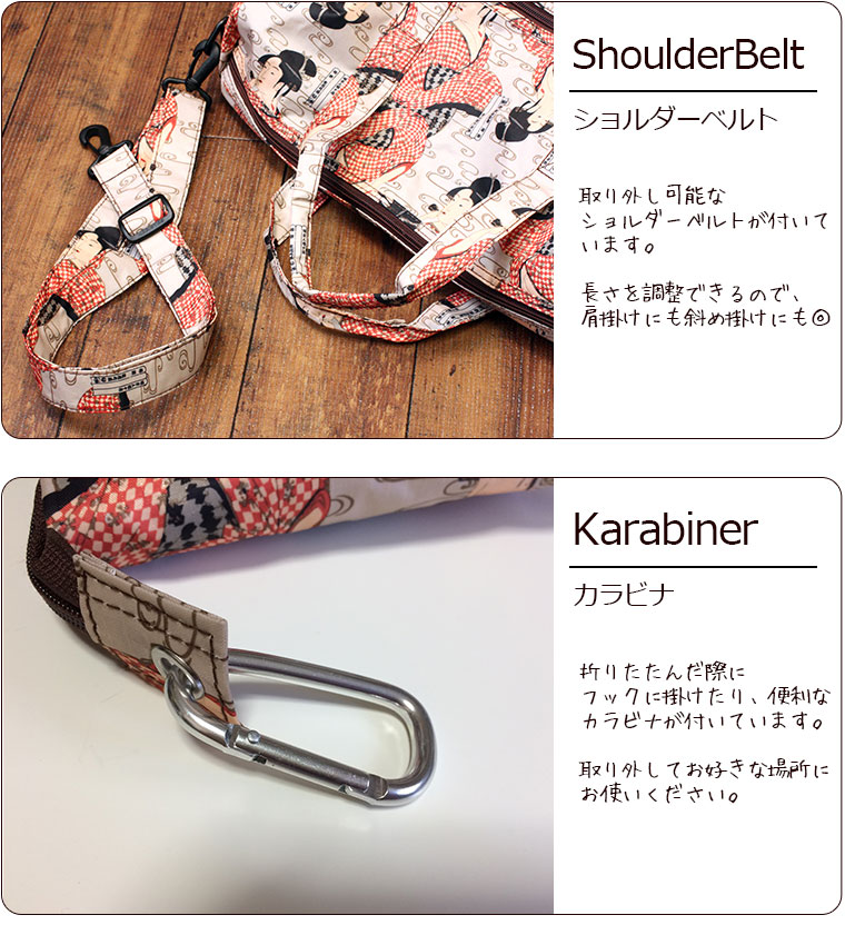 日本模式包 (袋); sifre hapitas 折叠波士顿 M 大小 H0002 肩带的行李也可用。