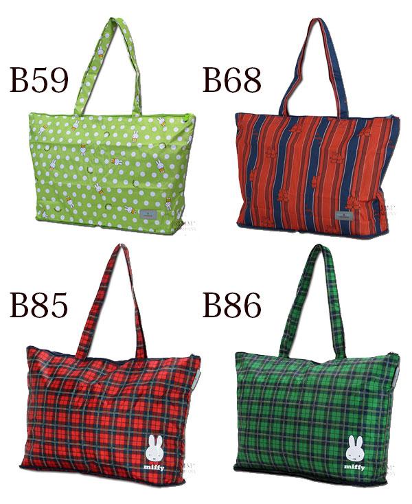 (1) 米菲 (米菲) 手提袋大拉链 sifre 折叠式手提袋尿布袋 (妈妈 g 或母亲臭虫) M 大小袋旅行手提包女士乐天