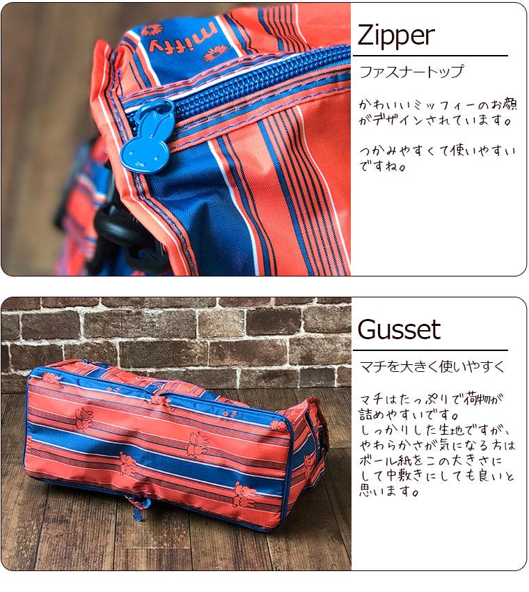 (2) 折叠米菲 (米菲),波士顿袋 (中型) sifre hapitas 旅行方便随身携带的包 ☆ 是波士顿旅费。