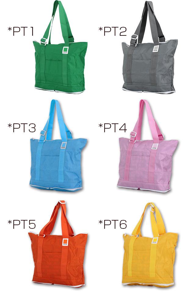 PANTONE 手提袋