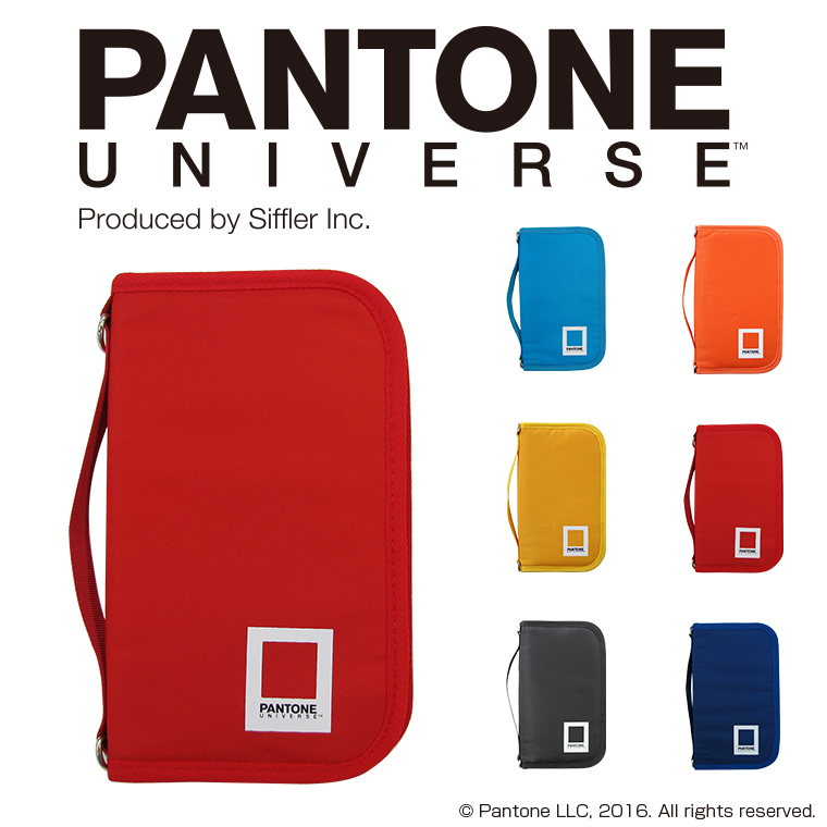 Pantone Tassen mm company rakuten global market pantone pantone passport