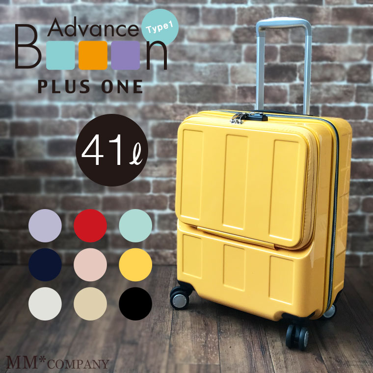 ポケット付 スーツケース41L Sサイズ 1~3泊用超軽量 小型ファスナー キャリーバッグ機内持ち込み MAXサイズプラスワン アドバンスブーンキャリーケース