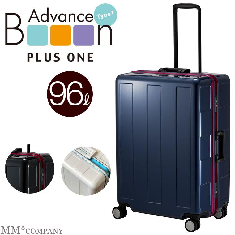 PLUS ONE(プラスワン)スーツケース超軽量 Booon1(ブーン1)フレーム110-67 大型 6泊~長期用 PLUS LサイズLサイズ 大型 6泊~長期用 キャリーケース 海外、国内旅行に。トランクケース 通販, ワインカリフォルニア:b95639b6 --- sunward.msk.ru