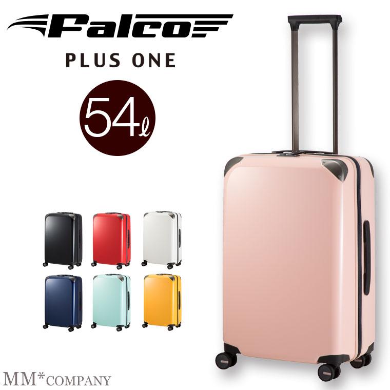 スーツケース Mサイズ 54L(4~5泊)プラスワン ファルコ ファスナー 195-58cm国内旅行や近場の海外へオススメなキャリーバッグです