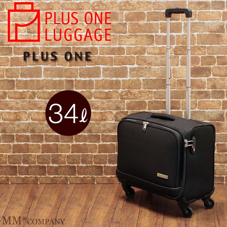 プラスワン スーツケースプラスワンラゲッジ(横型) 3015-45w小型 Sサイズ 1~3泊用 34LジッパータイプのトランクケースLCC 機内持ち込み可 PLUS ONE LAGGAGE