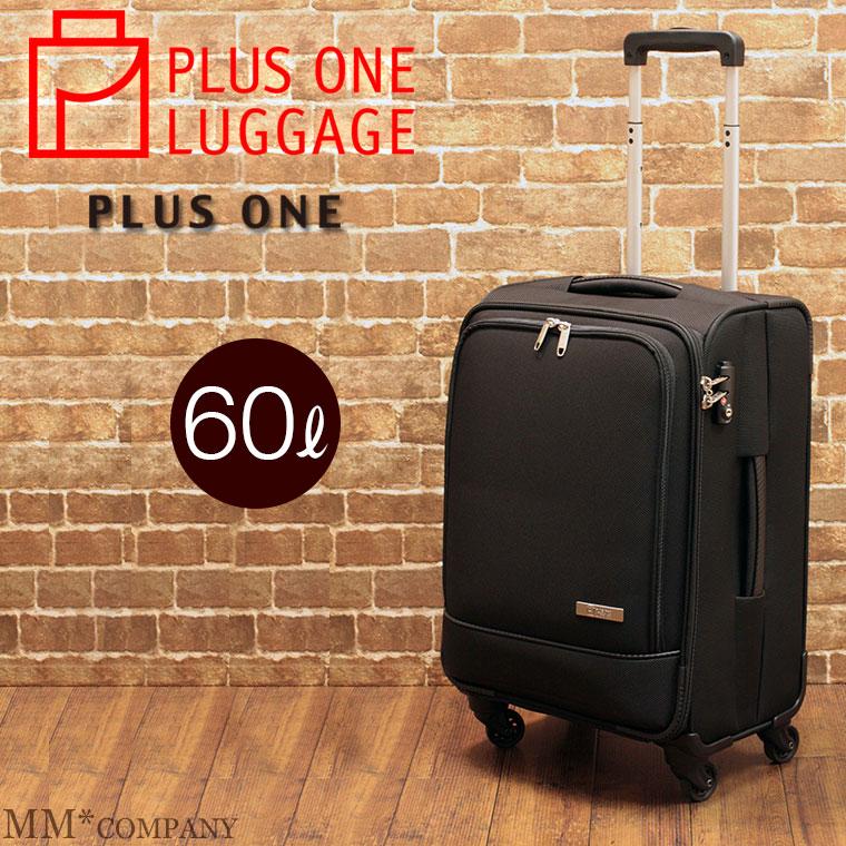 ソフト スーツケース Lサイズ 60L(4~6泊用)大型ビジネスソフトキャリーケースプラスワンラゲッジ 3015-58cmファスナータイプ