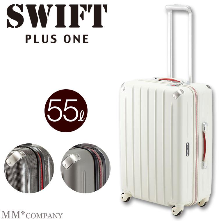 SWIFT スウィフトPLUS 303-58cm中型 プラスワン Mサイズ スーツケース 3~6泊用ジッパータイプのトランクケース。 ONE