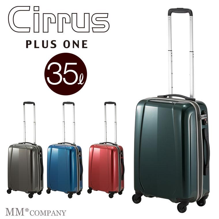c7ad970470 楽天市場】スーツケース Sサイズ 35L(1~3泊)機内持ち込み可能なキャリー ...