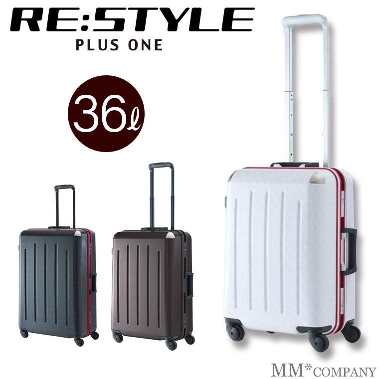 フレーム スーツケース Sサイズ 36L 1~3泊出張・旅行用 TSAロック搭載のキャリーケース小型 機内持ち込みキャリーバッグプラスワン リ・スタイル 382-47cm