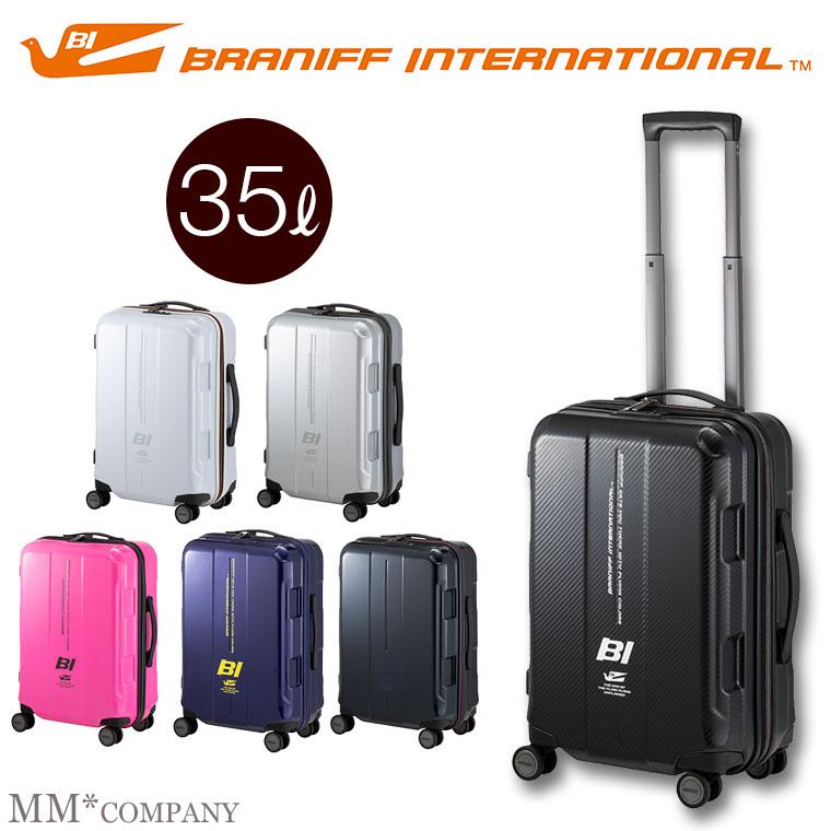 ファスナータイプ スーツケース Sサイズ 35L 1~3泊プラスワン ブラニフ 787-50cmTSAロック搭載のキャリーケース小型 機内持ち込みキャリーバッグ