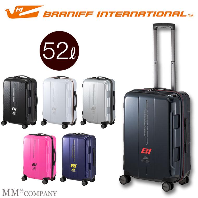 ファスナータイプ スーツケース Mサイズ 52L 3~5泊プラスワン ブラニフ 787-56cmTSAロック搭載のキャリーケース中型 超静音キャスター