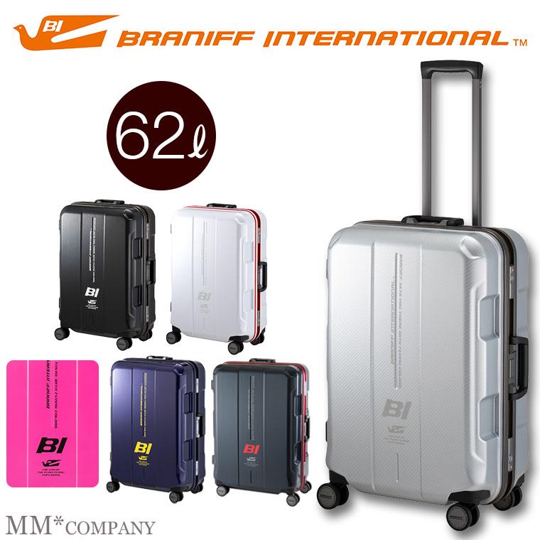 フレーム スーツケース LMサイズ 62L 4~6泊プラスワン ブラニフ 787-61cmTSAロック搭載のキャリーケース大型 超静音キャスター