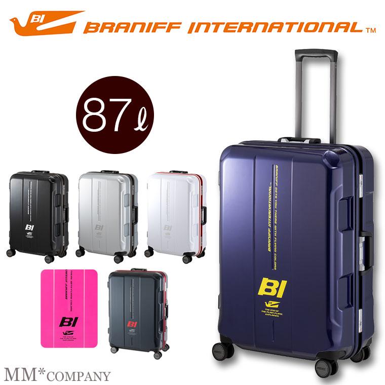 フレーム スーツケース Lサイズ 87L 7泊~長期プラスワン ブラニフ 787-68cmTSAロック搭載のキャリーケース無料受託手荷物最大サイズ