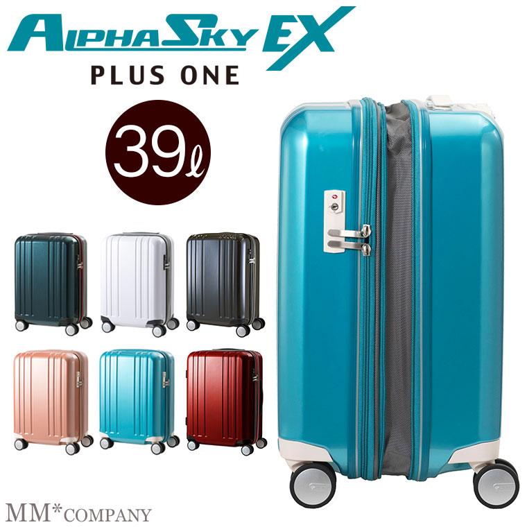 拡張できる&静音走行 アルファスカイ 2~4泊プラスワン スーツケースSサイズ 39L 2~4泊プラスワン 39L アルファスカイ 9911-48cmTSAロック搭載 機内持ち込み可能, アングラーズWEB店:ad141519 --- sunward.msk.ru