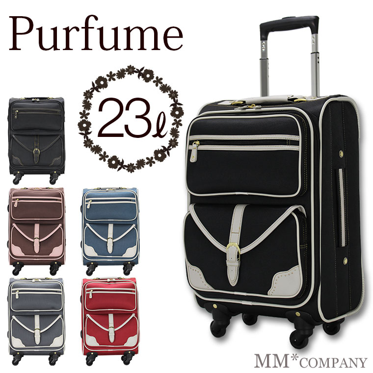 47b5053bab かわいい キャリーバッグ 機内持ち込み☆国内旅行にオススメの軽い旅行かばんです。
