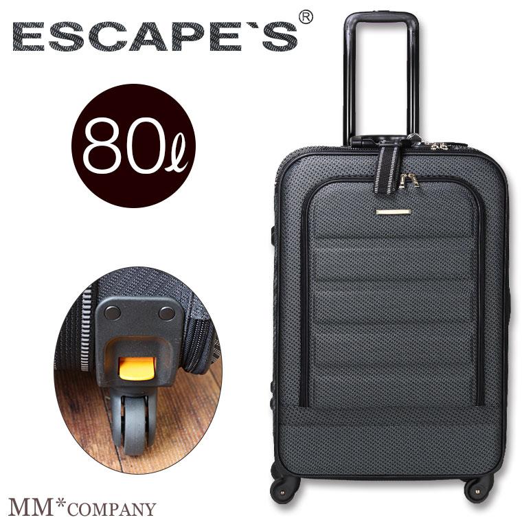 片開き キャリーバッグ LMサイズ 80L 5~7泊人気のキャリーケース。キャスターにストッパーが付いているスーツケースは、使い勝手抜群の旅行かばんです。エスケープYU1802TS-65cm