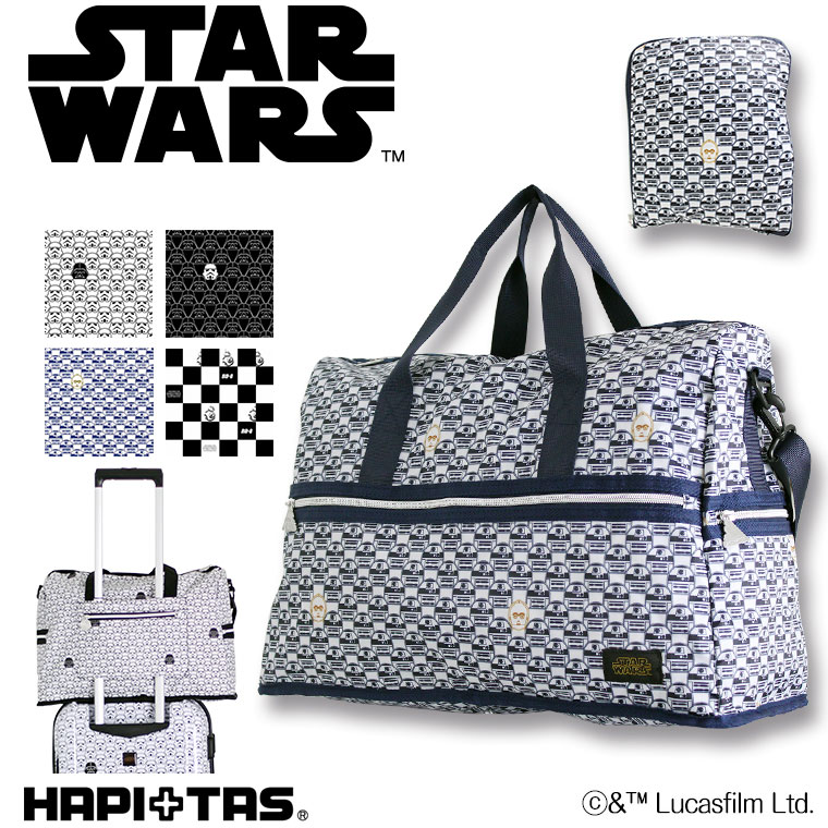 袋星球大战 》 (星球大战) sifre hapitas 波士顿包 (圆顶状) H0002 折叠波士顿随身袋 R2 D2 c-3 大埔 BB 8 达斯 · 维德冲锋死星