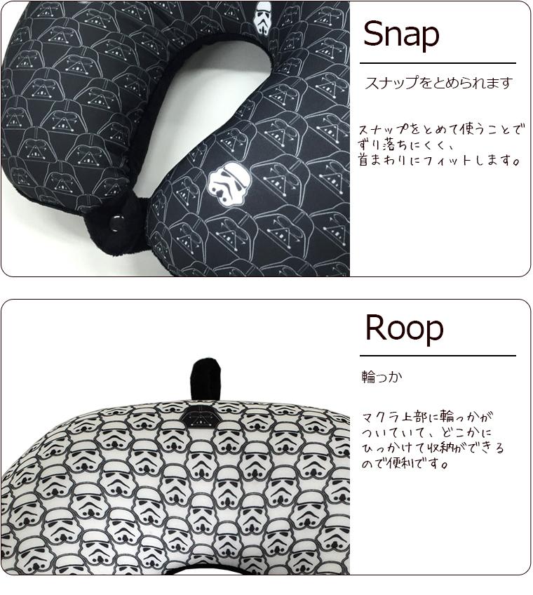 Mm Company Star Wars Neck Pillow Sifre Hapitas Hap7018 Portable Travel Toy Star Wars Darth