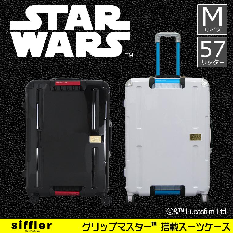 mm-company   Rakuten Global Market: Star Wars suitcase M size (4-6 ...
