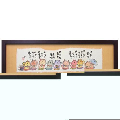 Marshmallow pop   Rakuten Global Market: Mikimoto Yu Yu Hakusho ...
