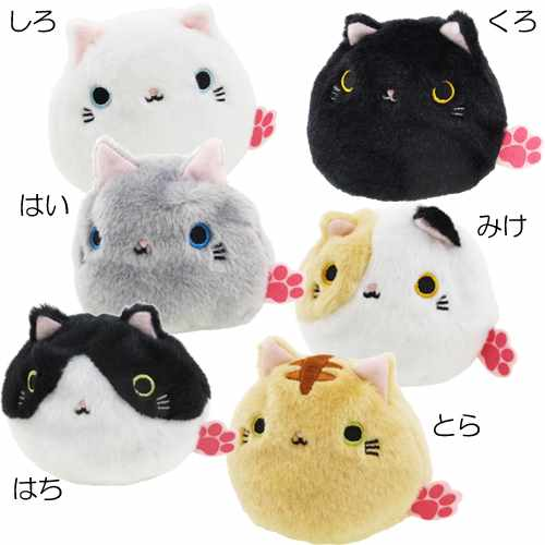 Beanbag Mascot Cat Ball 3 British Trade Cute To Nya I This Animal Toy Ail Order