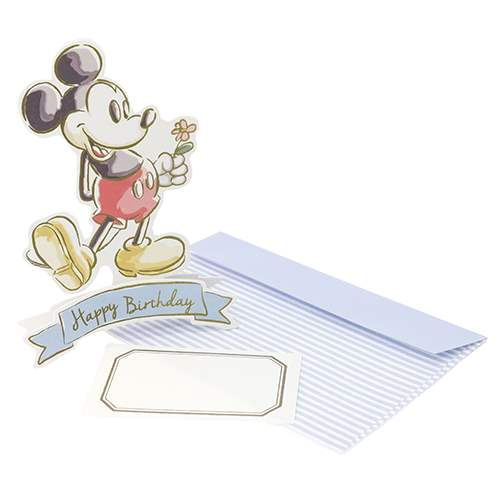 Marshmallow Pop Quothappy Birthdayquot Mickey Mouse And