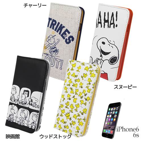 Snoopy and Woodstock Marshmallow iphone case