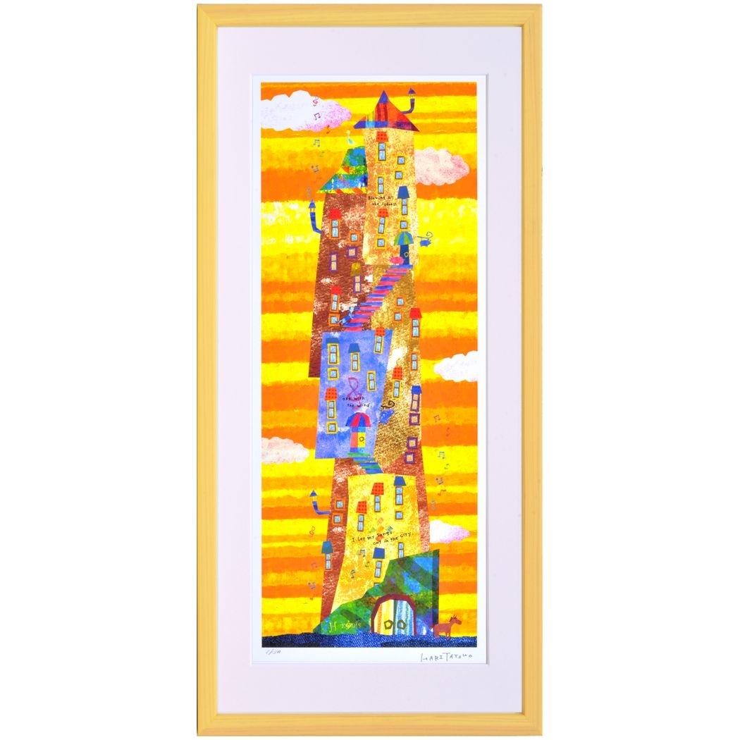 【額装品】 音符塔(L) はりたつお アートフレーム 美工社 34.8×73.8×2cm ギフト 300枚限定 額付きインテリア雑貨通販【取寄品】マシュマロポップ