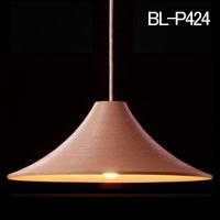 BUNACO 照明 LAMP【ペンダントライト BL-P424】 失敗しないインテリア 年末インテリア