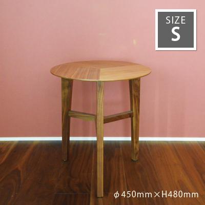 サイドテーブル 木製ラウンドサイドテーブル Sサイズ mmisオリジナル  おしゃれなインテリアの作り方 アウトドアリビングが気持ちいい