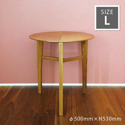 サイドテーブル 木製ラウンドサイドテーブル Lサイズ mmisオリジナル  おしゃれなインテリアの作り方 アウトドアリビングが気持ちいい