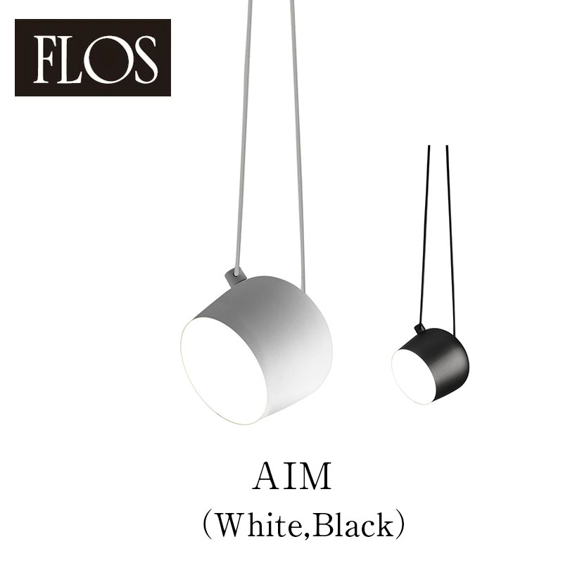 FLOS フロスAIM アイム(オリジナル) color:White/Blackペンダントライト R.&E .Bouroullec 新生活 気持ち切替スイッチ インテリアコーディネート