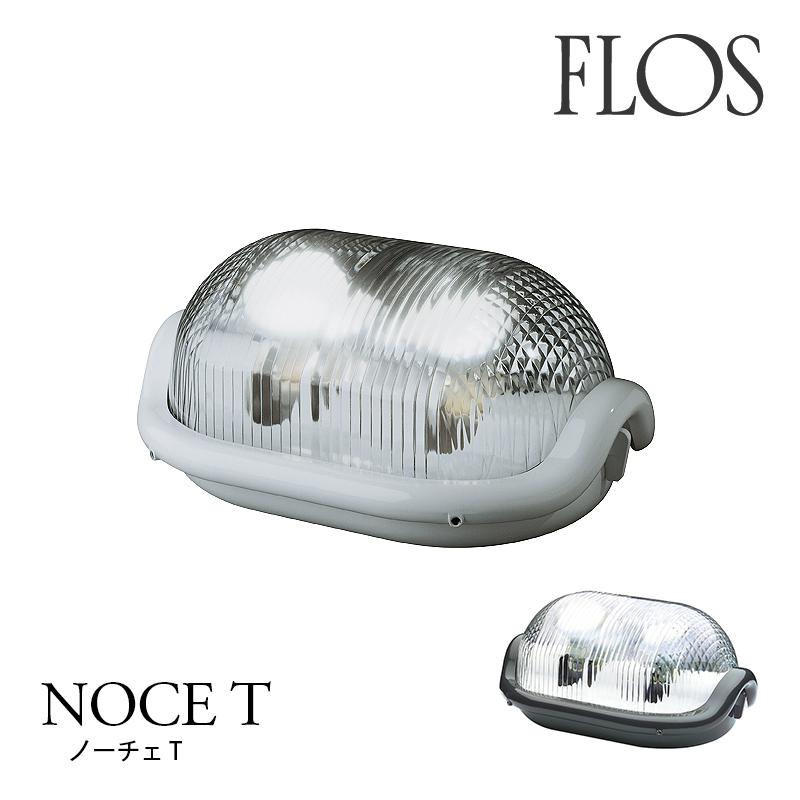 FLOS フロス 送料無料【NOCE T ノーチェ T】テーブルライトアキッレ・カスティリオーニ 失敗しないインテリア 年末インテリア