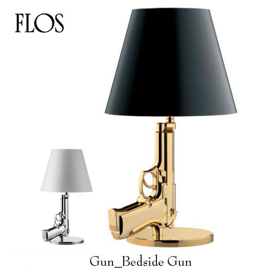 FLOS フロス 送料無料フィリップ・スタルクBedside Gun ベッドサイドガン フィリップスタルク  BEDSIDE GUN1 初夏に変えたいインテリア 梅雨になる前に