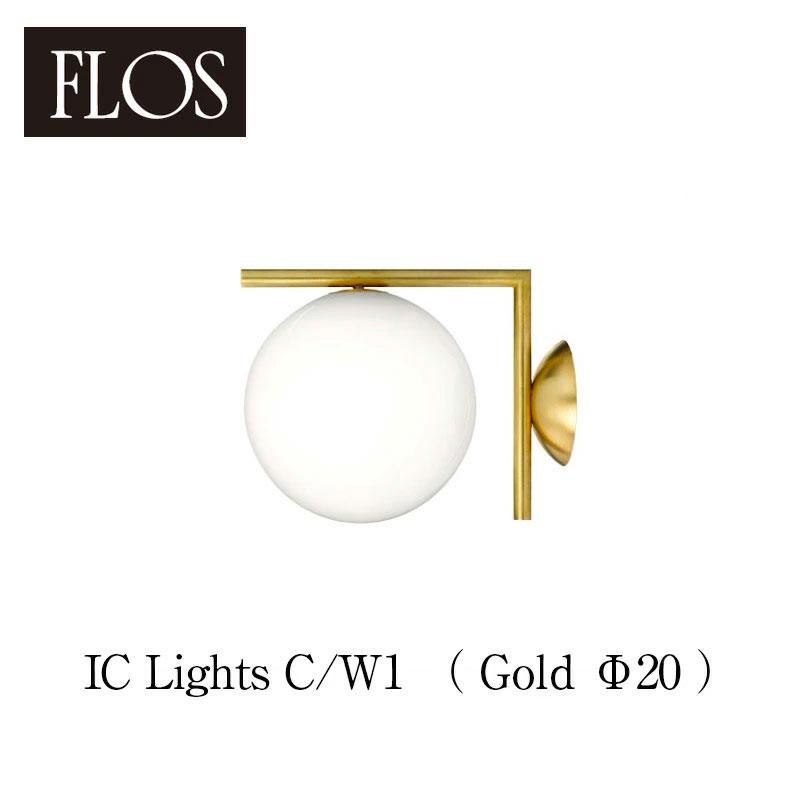 FLOS フロス 送料無料【IC Lights C/W1(Φ20cm gold ゴールド)】シーリング/ウォールランプマイケル・アナスタシアデス 失敗しないインテリア 年末インテリア