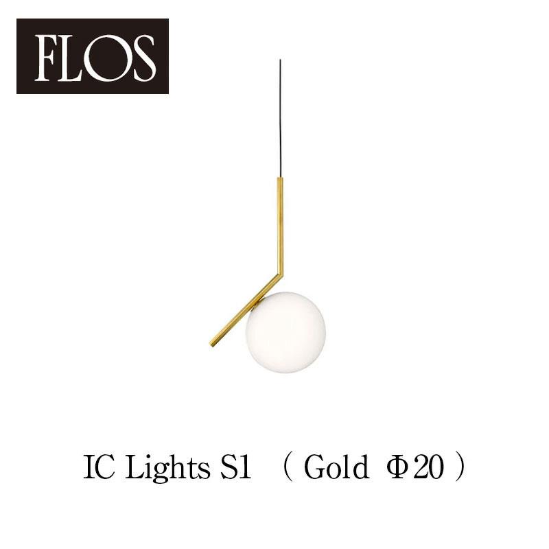 FLOS フロス 送料無料【IC Lights S1(Φ20cm gold ゴールド)】ペンダント要施工マイケル・アナスタシアデス 失敗しないインテリア 年末インテリア