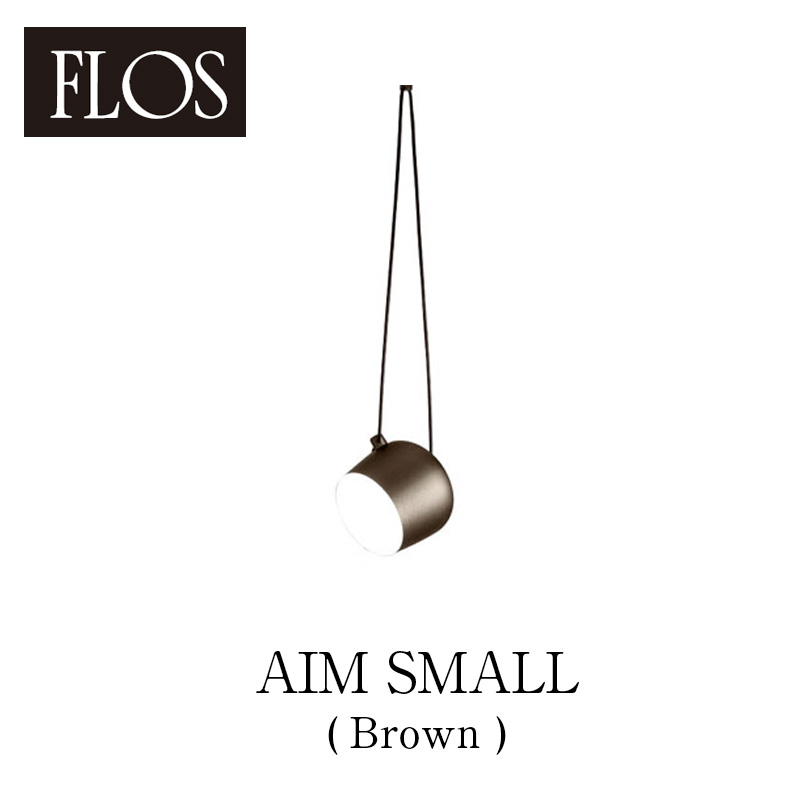 FLOS フロスAIM SMALL アイムスモール(オリジナル) color:Brownペンダントライト R.&E .Bouroullec 新生活 気持ち切替スイッチ インテリアコーディネート