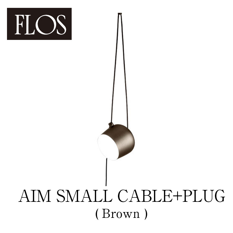 FLOS フロスAIM SMALL CABLE+PLUG アイムスモールケーブル+プラグ color:Brownペンダントライト R.&E .Bouroullec 新生活 気持ち切替スイッチ インテリアコーディネート