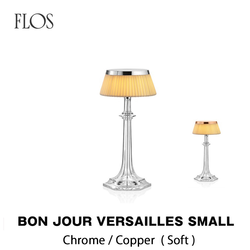 FLOS フロス 【BON JOUR VERSAILLES  SMALL(ボンジュール・ベルサイユ スモール) 】ボディ:クローム/カッパー(ソフト)テーブルランプフィリップ・スタルク おうちオンライン化 エンジョイホーム インテリアコーディネート