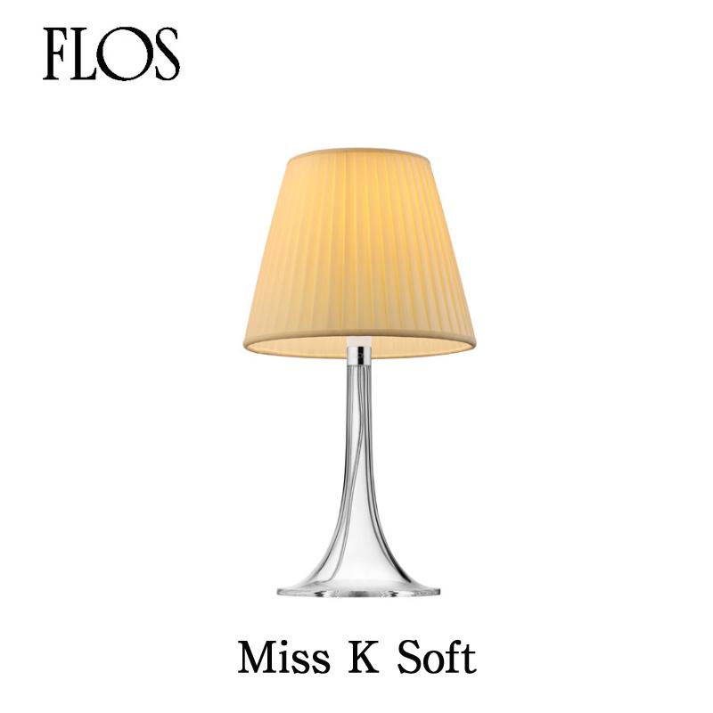 FLOS フロス 送料無料【Miss K soft】テーブルランプフィリップ・スタルク 春だからインテリア 新生活のインテリア