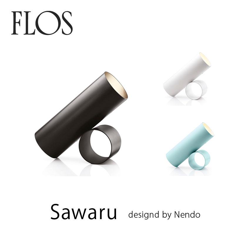 FLOS フロスSawaru サワルフロアライト Nendo おうちオンライン化 エンジョイホーム インテリアコーディネート