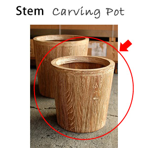 鉢カバー ポットカバー【Carving Pot w1716 懸崖10号鉢用】 失敗しないインテリア 年末インテリア