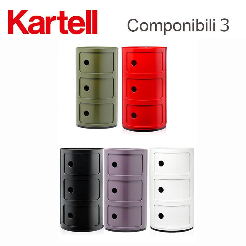 Componibili3 コンポニビリ3 3段 4967 SW展示品 ka_12 おうちオンライン化 エンジョイホーム インテリアコーディネート