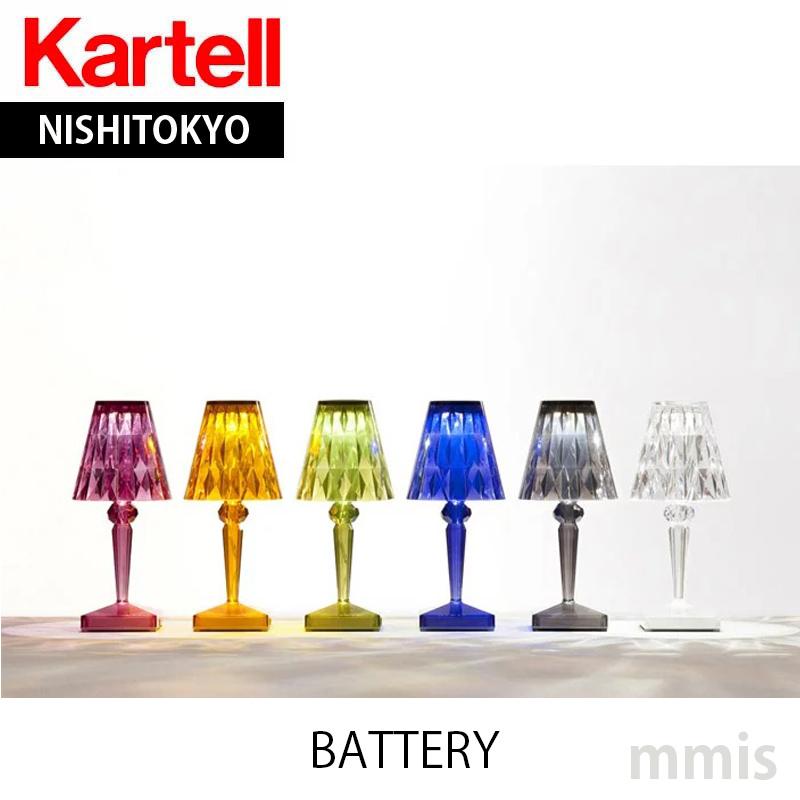 即納色ありカルテル 照明Battery バッテリー充電式照明【メーカー取寄品】【ka_13】BATT-9140 失敗しないインテリア 年末インテリア