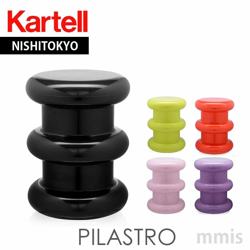 ピラストロ Pilastro 8852メーカー取寄品ka_20 初夏に変えたいインテリア 梅雨になる前に