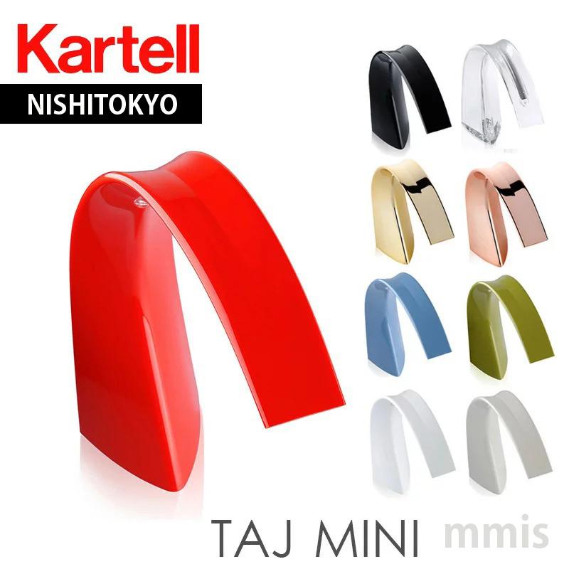 【6月だけ20%OFFクーポン】Taj mini タジミニメーカー取寄品ka_13W9320 初夏に変えたいインテリア 梅雨になる前に
